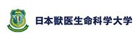 日本獣医生命科学大学 日本獣医生命科学大学